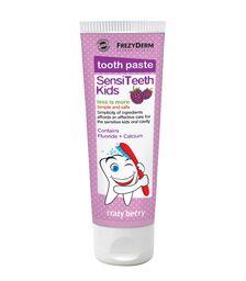 FREZYDERM sensitive kids toothpaste 50ml